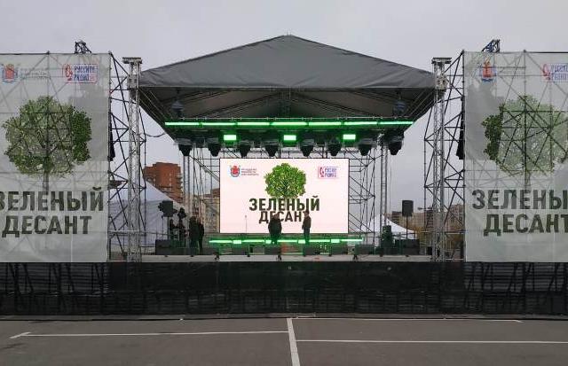 Общегородская акция «Зеленый десант» 2018