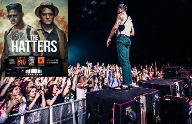 The Hatters / СК Юбилейный 15.12.2018